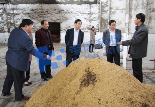 大港稻花香集团