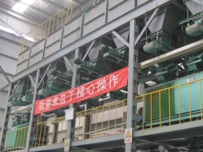 大港移动配料系统