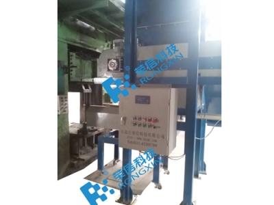 塘沽压机自动计量送料系统